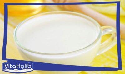 مشروب الحليب الساخن بالزعتر فيتا حليب