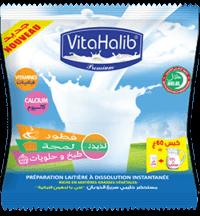 VITAHALIB-bag-50gr-3D-200x216