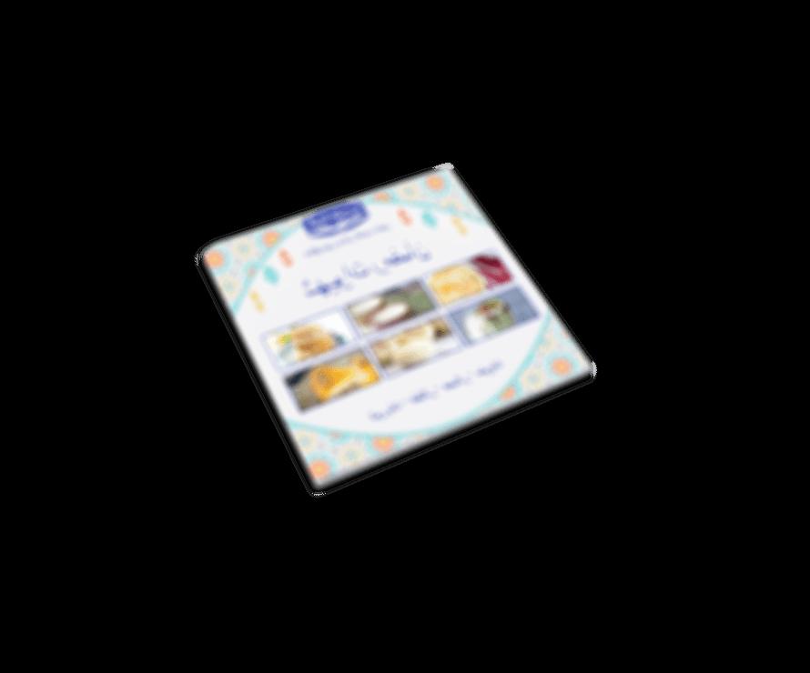3d-FLOU- livret menu vitahalib 2019